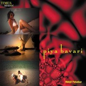 Piya Bavari Songs