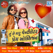 Vikram Chauhan Songs Download: Vikram Chauhan Hit MP3 New Songs Online Free  on Gaana.com
