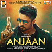 Anjaan (Original Motion Picture Soundtrack) Songs