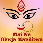 Mai Ke Dhwja Mandirwa Songs