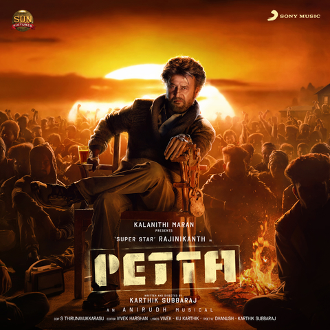 Petta Original Motion Picture Soundtrack