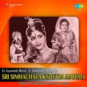 Sri Simhachala Kshetra Mahima Songs