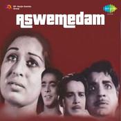 Aswamedam Songs