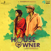 House Owner Ghibran Full Mp3 Song