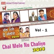 Chal Mele Nu Chaliye Vol 1 Songs