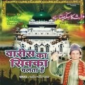 Waris Ka Sikka Chalta Hai Songs