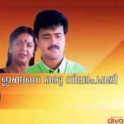 malayalam movie ingane oru nilapakshi songs