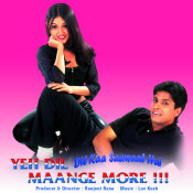 Yeh Dil Maange More Songs