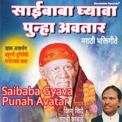 Man Mandiri Bahrun Aale Song