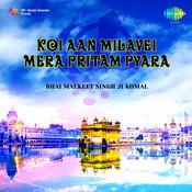 Koi Aan Milavei Mera Pritam Pyara Songs