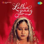 Sabhak Sudhi - Bhagwati Geet - Bhajan Song