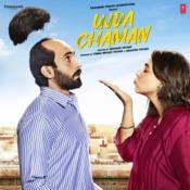 Ujda Chaman Guru Randhawa Full Mp3 Song