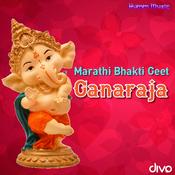 Ganaraja Marathi Bhakti Geet Song