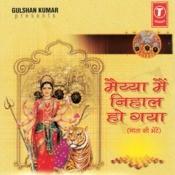 Maiya Main Nihaal Ho Gaya Songs
