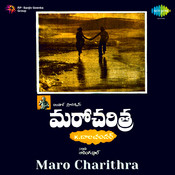 Maro Charithra Songs