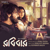 Tomay Mone Porchilo Song