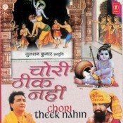 Chori Theek Nahin Songs