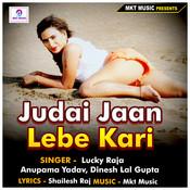 Judai Jaan Lebe Kari Song