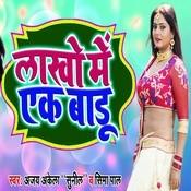Lakho Me Ek Badu Song