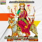 Jatara Gorakhpur Balmua Song