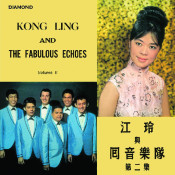 Back To Black Series - Kong Ling & The Fabulous Echoes Vol. 2 Songs