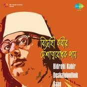 Bidrohi Kabir Deshatobodhok Gaan Songs
