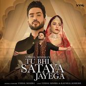 Tu Bhi Sataya Jayega Song