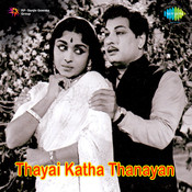 Thaayai Kaattha Thanayan Songs
