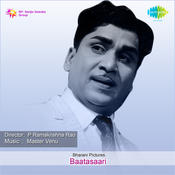 Baatasaari Songs