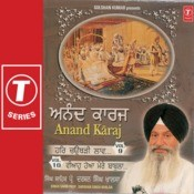 Anand Karaj Vol.9 Songs