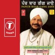 Panch Baar Gang Jaye Vol.52 Songs
