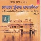 Saaval Sunder Ramaiya Songs