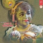 Aayo Re Nandlala Songs