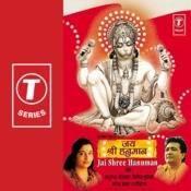 Shree Hanuman Chalisa MP3 Song Download- Jai Shri Hanuman Shree