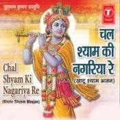 Chal Shyam Ki Nagariya Re Songs