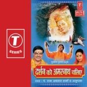 Darshan Ko Amarnath Chaliye Songs