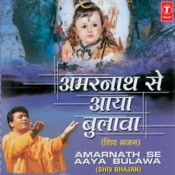Amarnath Se Aaya Bulawa Songs