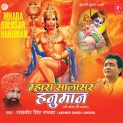 Mhara Salasar Hanuman Songs