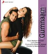 Gumnaam Songs