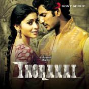 Thoranai Songs