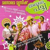 Akkara Pacha Songs