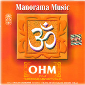 Ohm Prarthana Slokams Vol-2 Songs
