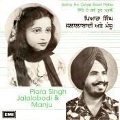 Piara Singh Jalalabadi And Manju Songs