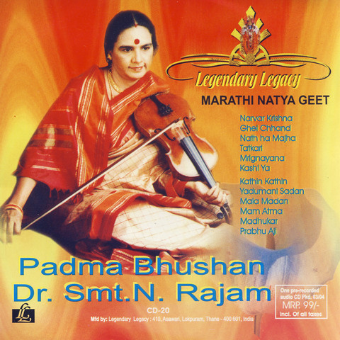 Marathi Natya Geet Songs Download: Marathi Natya Geet MP3 Songs