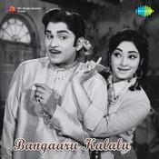 Bangaru Kalalu Songs