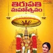 Thirupathi Mahotsavam Songs