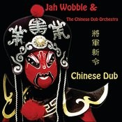Chinese Dub Songs