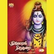Pathinoram Thirumurai Vol-1 Songs