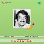Sathrathil Oru Rathri Songs