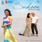Sukoon (Album Version) Songs